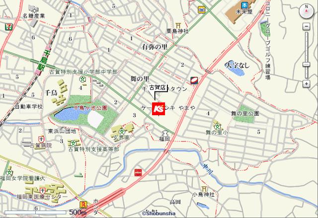 ケーズデンキ古賀店地図