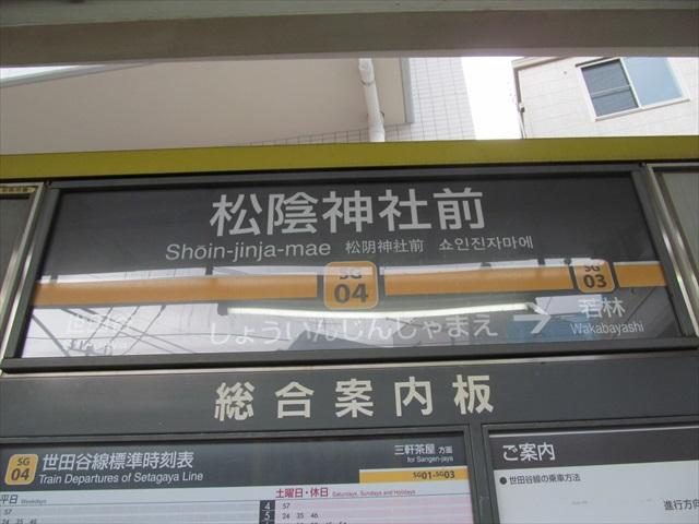 bakumatsu_ishin_matsuri_2017_program_20171009_001