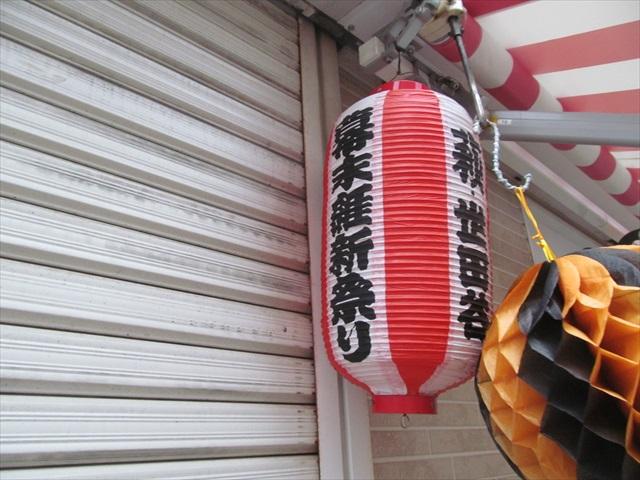 bakumatsu_ishin_matsuri_2017_program_20171009_037