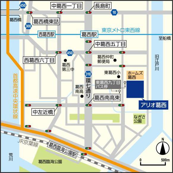 アリオ葛西周辺地図20171010