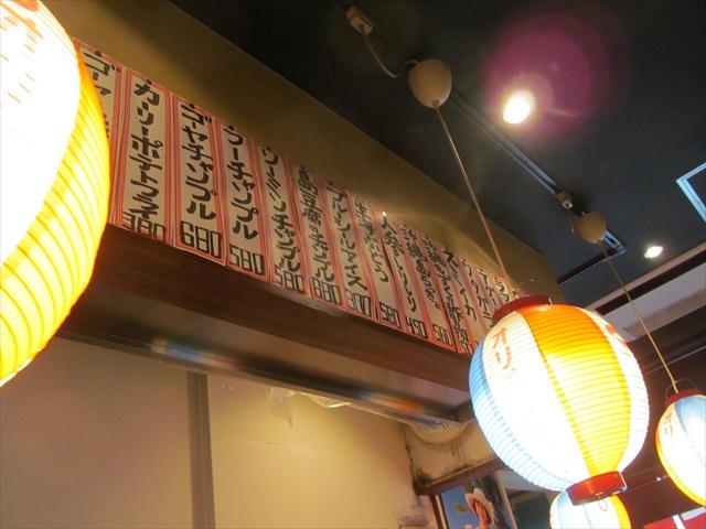 okinawa_soba_no_hi_20171017_010