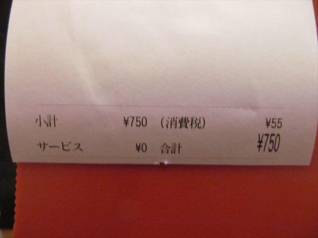 okinawa_soba_no_hi_20171017_037