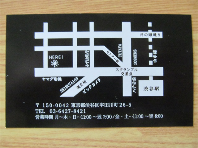 okinawa_soba_no_hi_20171017_040
