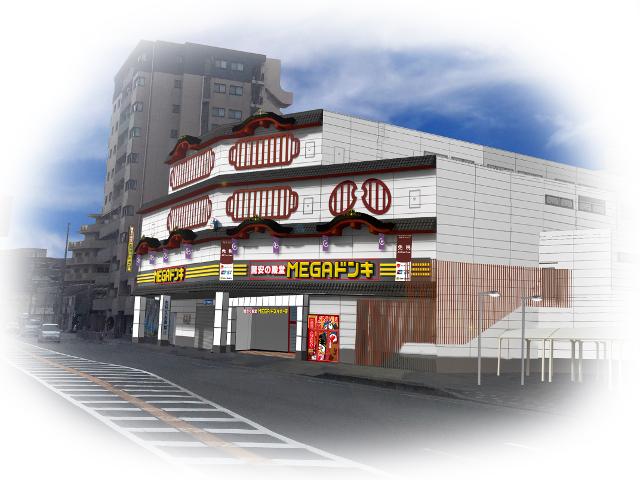 MEGAドンキホーテ京都山科店外観イメージ20171107