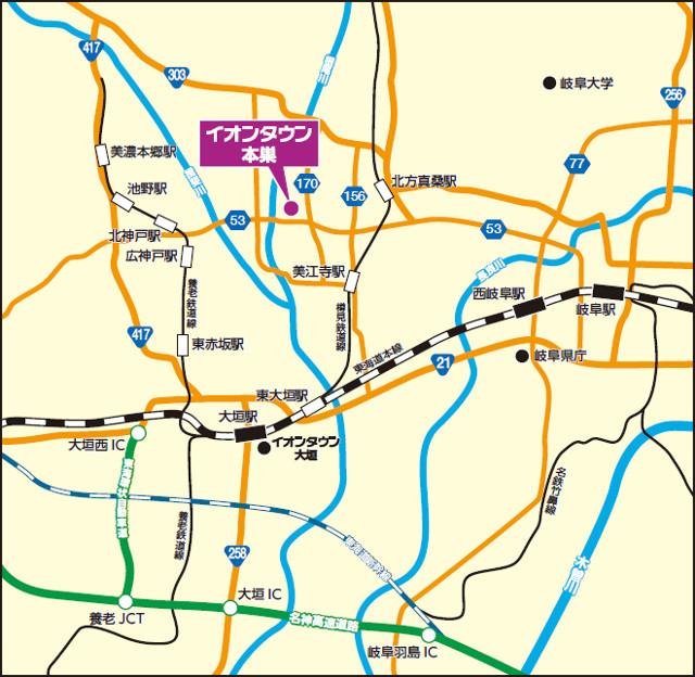 イオンタウン本巣広域地図20171127