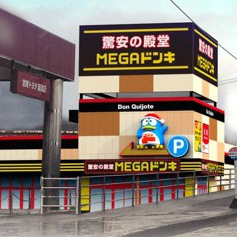 MEGAドンキホーテ延岡店オープンサムネイル