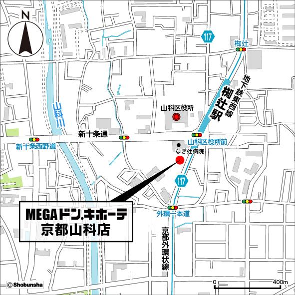 MEGAドンキホーテ京都山科店地図20171107