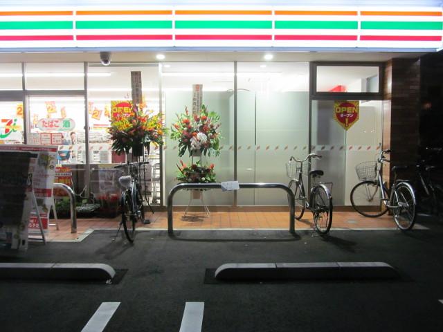 セブンイレブン世田谷中央病院前店20171129夜1