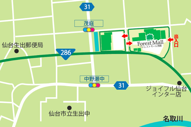 フォレストモール仙台茂庭周辺地図20171115
