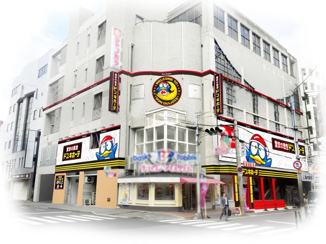 ドンキホーテ吹田江坂店外観イメージ20171123
