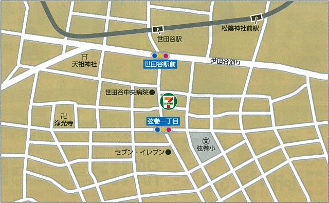 セブンイレブン世田谷中央病院前店移転チラシから地図切り抜き20171127