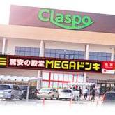 MEGAドンキホーテクラスポ蒲郡店オープンサムネイル