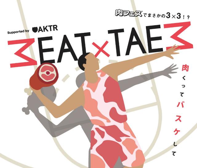 肉フェスニクトーバーフェス2018MEATxTAEMメイン画像20171129