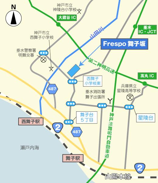 フレスポ舞子坂地図20171125