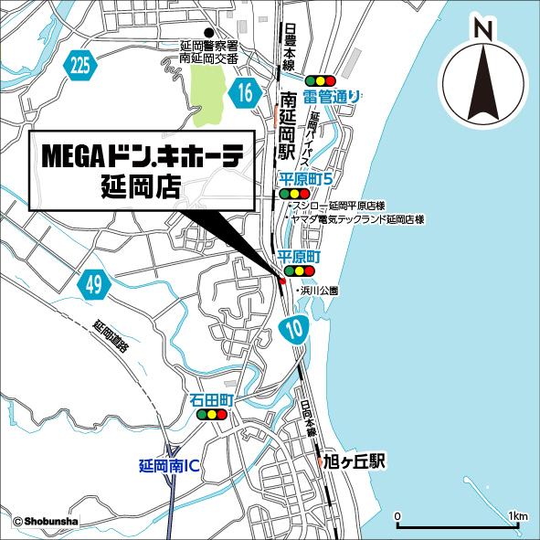 MEGAドンキホーテ延岡店地図20171114
