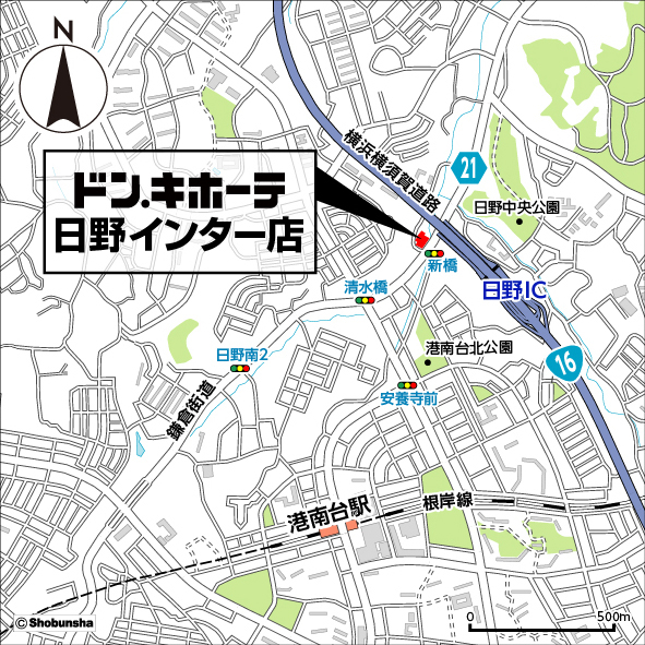 ドンキホーテ日野インター店地図20171123