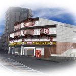 MEGAドンキホーテ京都山科店オープンサムネイル