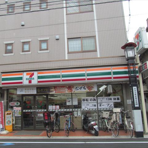 セブンイレブン世田谷中央病院前店旧店舗閉店の様子サムネイル