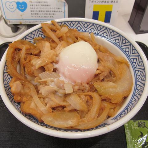 吉野家鶏すき丼大盛賞味サムネイル