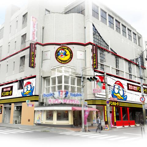 ドンキホーテ吹田江坂店オープンサムネイル