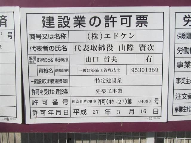 seven_eleven_setagaya_central_hospital_moving_20171113_011