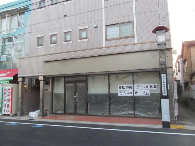seven_eleven_setagaya_chuo_byoinmae_renewal_open_20171129_002