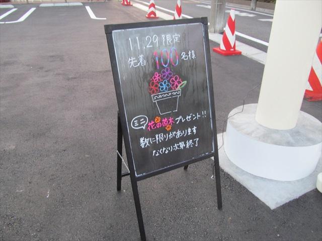 seven_eleven_setagaya_chuo_byoinmae_renewal_open_20171129_010