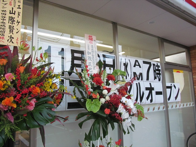 seven_eleven_setagaya_chuo_byoinmae_renewal_open_20171129_020
