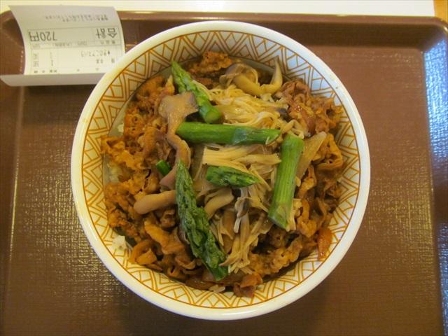 sukiya_mushroom_and_asparagus_beef_bowl_20171107_011
