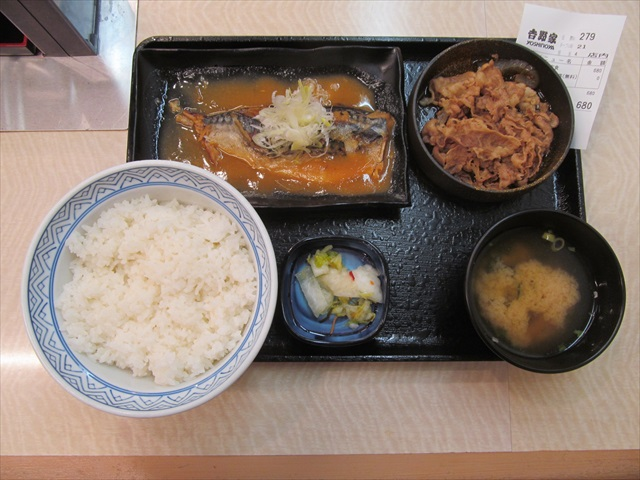 yoshinoya_gyu_sabamiso_set_meal_20171116_018