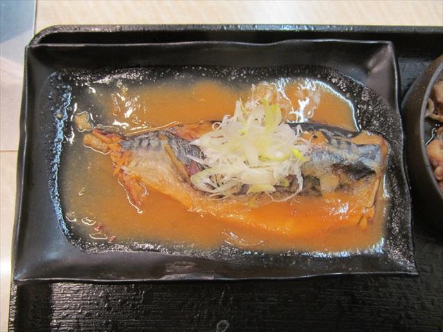 yoshinoya_gyu_sabamiso_set_meal_20171116_023