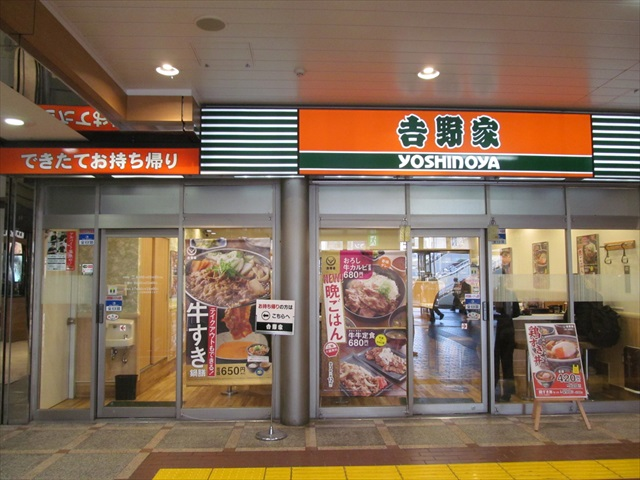 yoshinoya_torisukidon_20171105_001