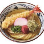 丸亀製麺福寄せ大海老天うどんはまぐりうどん2017販売開始サムネイル