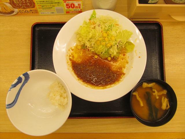 matsuya_tori_sasami_steak_teishoku_20171205_053モザイク
