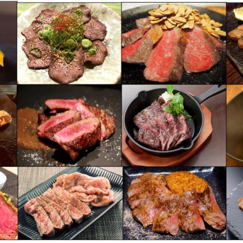 肉フェスニクトーバーフェス大阪2018出店一覧メニューサムネイル