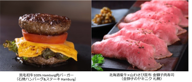 肉フェスニクトーバーフェス大阪2018肉料理2品抜出20171207
