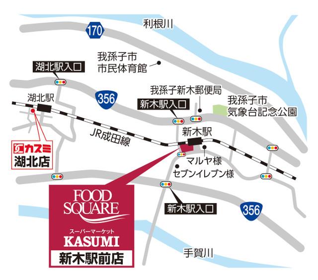 フードスクエアカスミ新木駅前店地図20171219