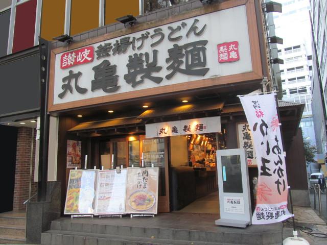 丸亀製麺オープン20171205