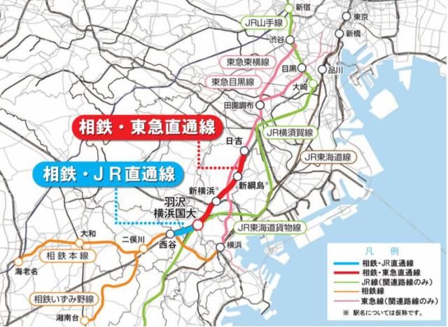 神奈川東部方面線完成路線図20171212