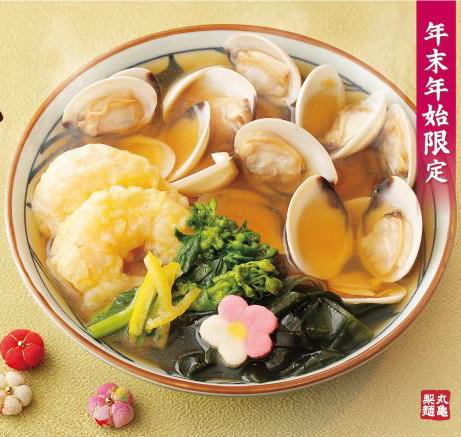 丸亀製麺はまぐりうどん切り抜き画像20171227