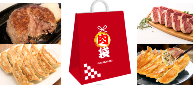 肉フェスニクトーバーフェス大阪2018肉袋イメージ画像20180102