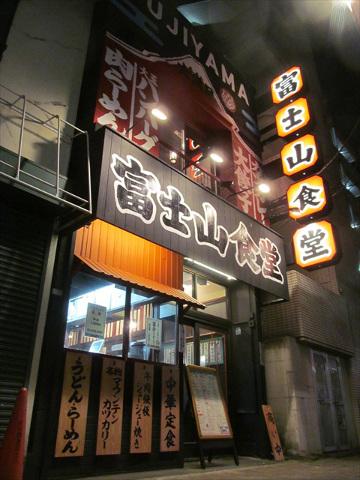 fujiyama_shokudou_setagaya_kamimachi_mountain_chicken_cutlet_curry_20171218_001