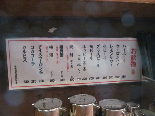 fujiyama_shokudou_setagaya_kamimachi_oodama_hannbagu_20171214_016