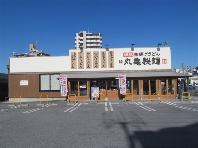 marugame_seimen_fukuyose_ooebiten_udon_20171228_004