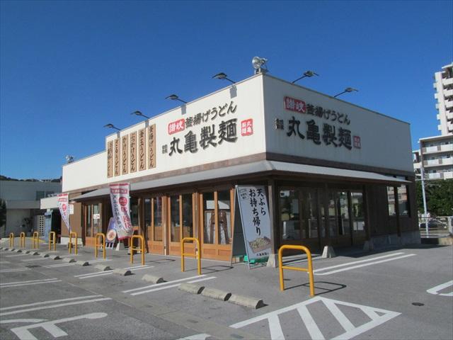 marugame_seimen_fukuyose_ooebiten_udon_20171228_005