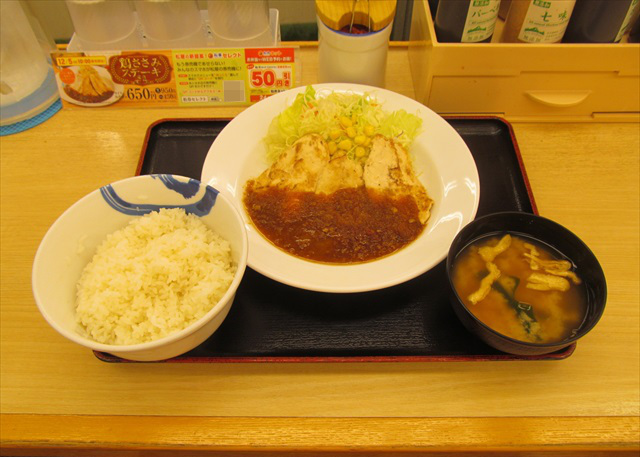 matsuya_tori_sasami_steak_teishoku_20171205_017