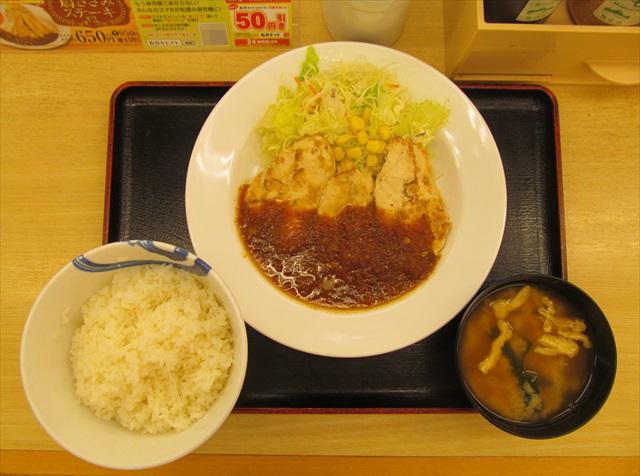 matsuya_tori_sasami_steak_teishoku_20171205_020