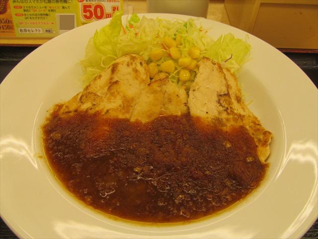 matsuya_tori_sasami_steak_teishoku_20171205_025