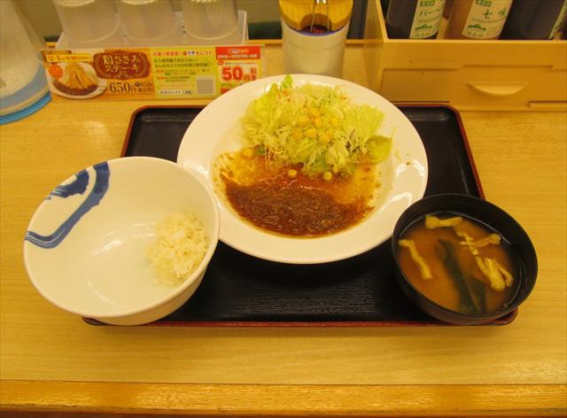matsuya_tori_sasami_steak_teishoku_20171205_050