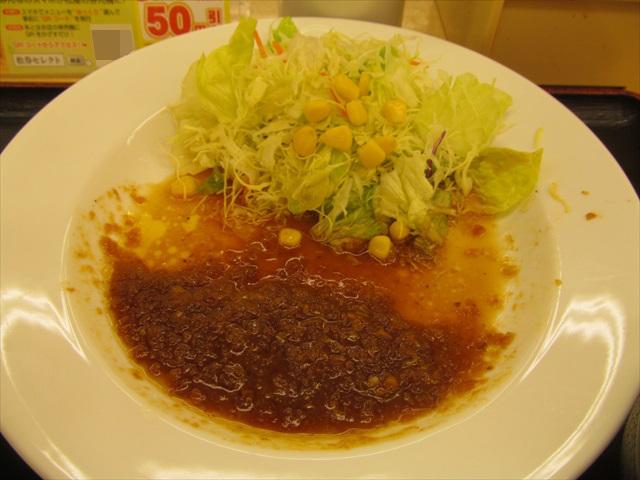 matsuya_tori_sasami_steak_teishoku_20171205_055